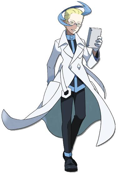 Nuevo profesor Akuroma