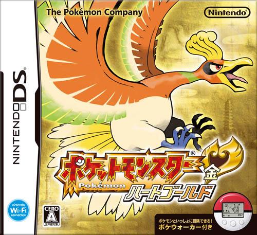 Caja Pokémon Oro HeartGold