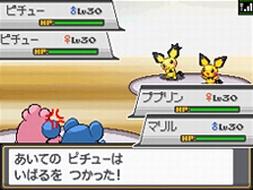 Pichu Pokémon Oro HeartGold