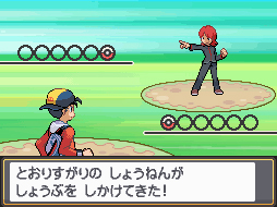 Rival en Pokémon Oro HeartGold y Plata SoulSilver