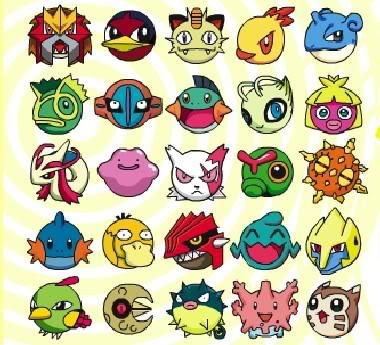 Pokemon Puzzle Trozei Link