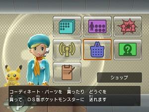 Battle Revolution Pokemon Imagen