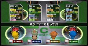 Imagen Pokémon Rumble