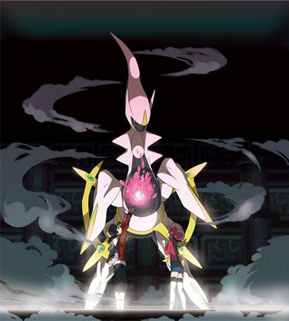 Evento Arceus Pokemon Oro HeartGold y Plata SoulSilver
