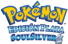 Logo Pokémon Plata SoulSilver