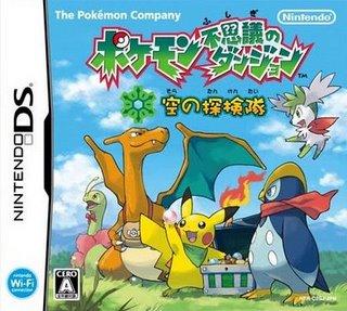 Pokemon Mundo Misterioso Exploradores del Cielo