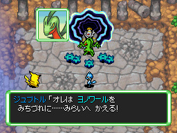 Grovyle Pokemon Mundo Misterioso Exploradores del Cielo