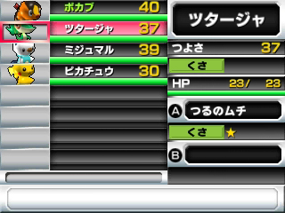 Imagen 11 Super Pokemon Rumble