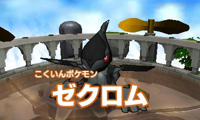 Imagen 12 Super Pokemon Rumble