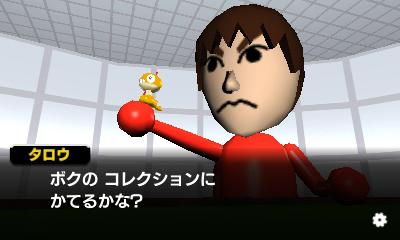 Super Pokemon Rumble Imagen 20
