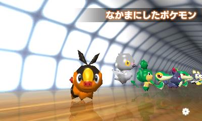 Imagen 4 Super Pokemon Rumble
