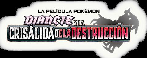 Logo_español_P17