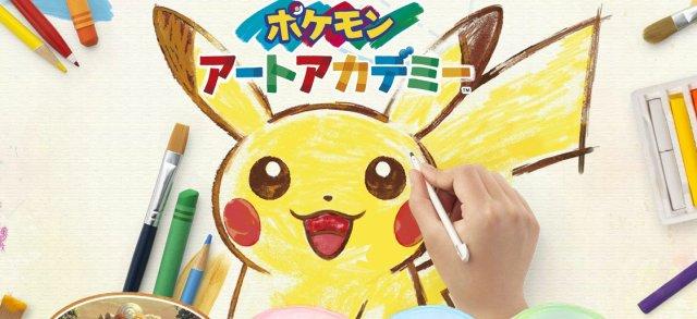 pokemon-art-academy-nintendo-3ds_227883_pp
