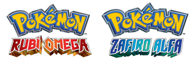 400px-Logo_Pokémon_Rubí_Omega_y_Pokémon_Zafiro_Alfa