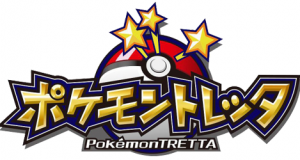 Pokémon Tretta