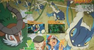 800px-Pokémon_Fan_issue_39_Ash_vs_Ramos