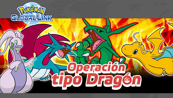 pgl-dragontype-169-es