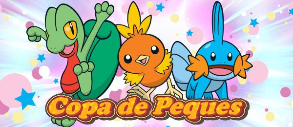 Copa_Peques