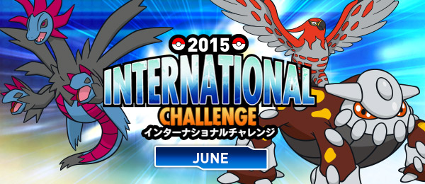 International_Challenge_2015