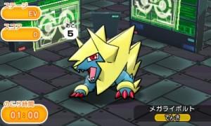 Mega-Manectric