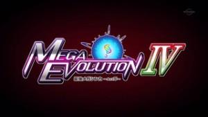 Logo Mega Evo 4