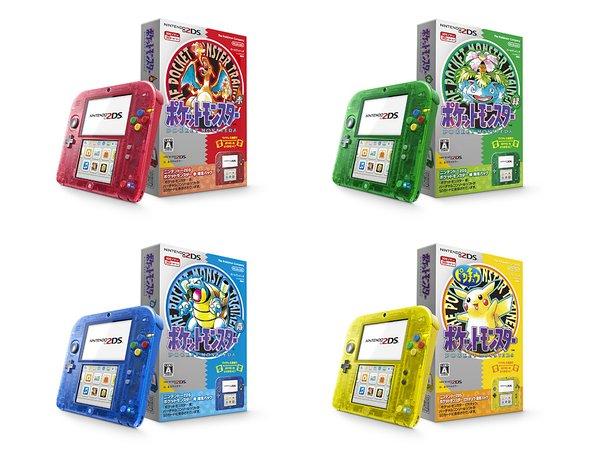 Nintendo 2DS (Pokémon Rojo, Verde Azul y Amarillo)