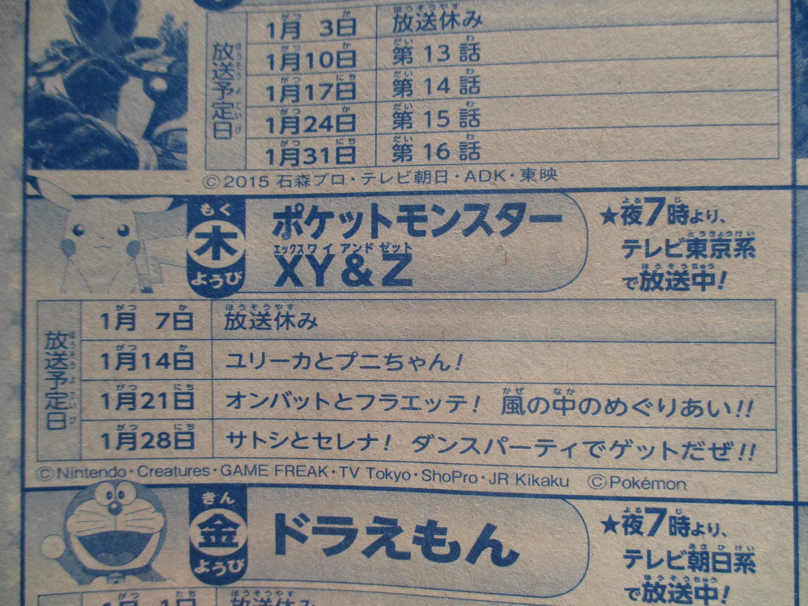#XY&Z012