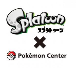 Splatoon_Pokemon_1