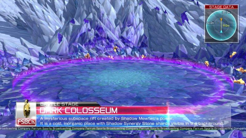 Coliseo Oscuro
