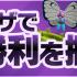 Blastoise_CoMaster