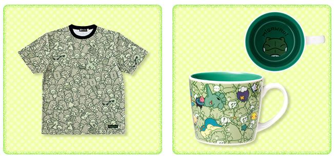 Camiseta y tazas
