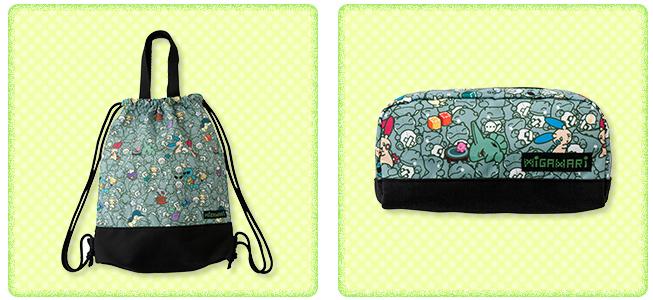 Mochila y bolsa