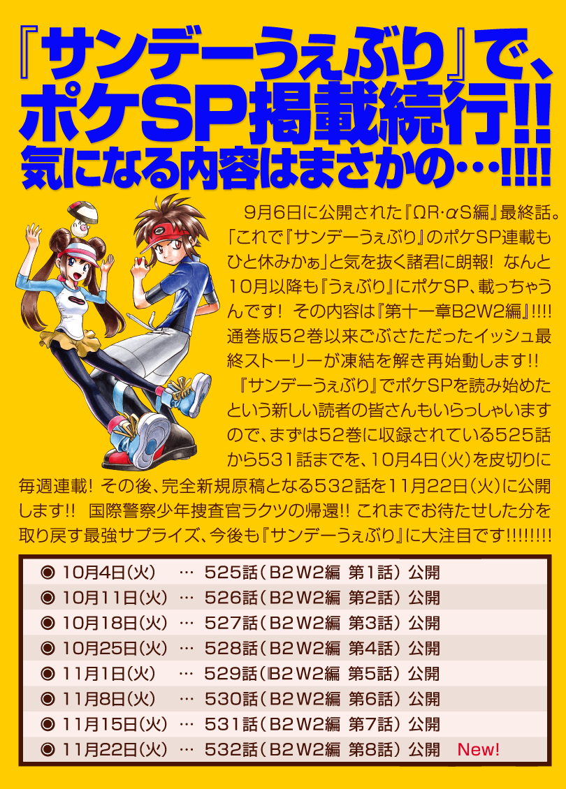 manga_bw2