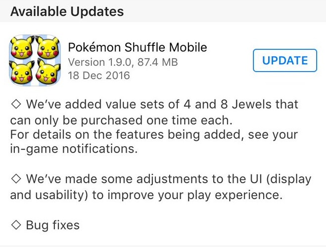 1-9-0_shuffle_mobile