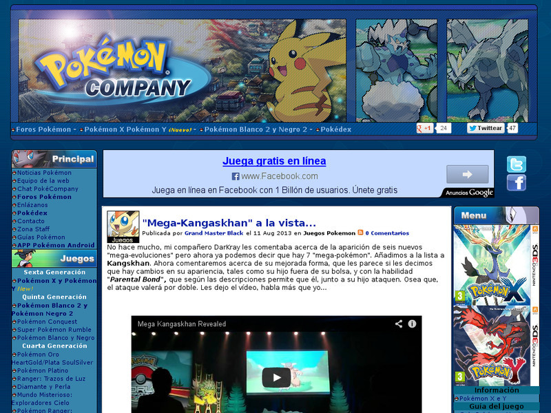 Demo Blog With Map - PokéCompany - Part 30