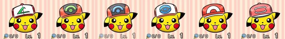 Shuffle_Pikachu_Gorra