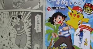 Manga20_1