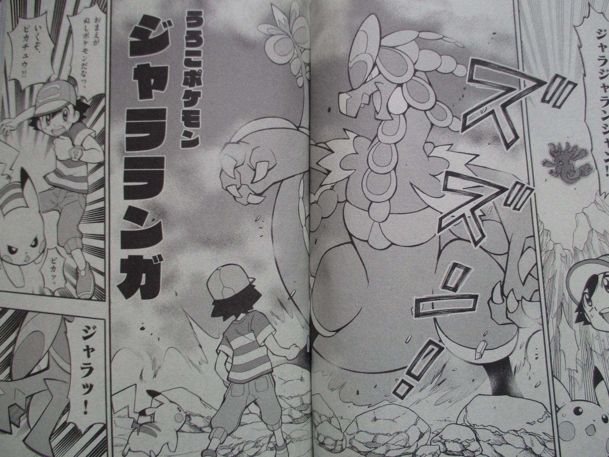 Manga20_2