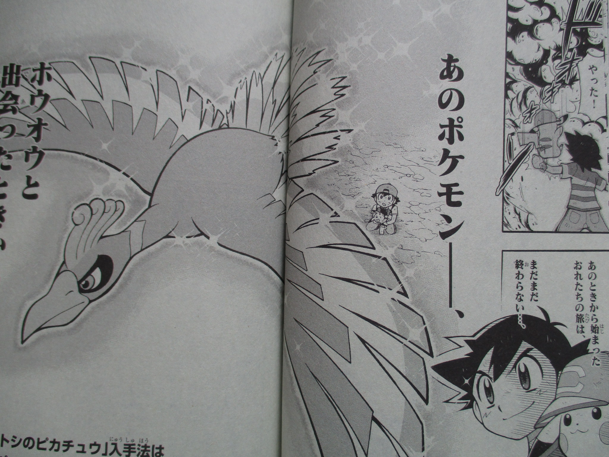 Manga20_8