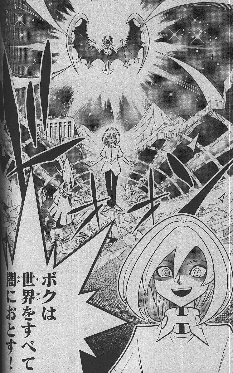 Manga_P20_2