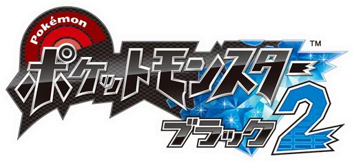 Noticia Blanco y Negro 2 Logo-Pokemon-Negro-2