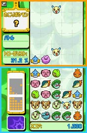 Puzzle Pokemon Link