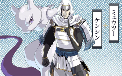 Mewtwo y Kenshin Pokemon Conquest