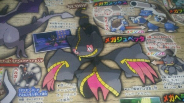 Artwork Mega Banette
