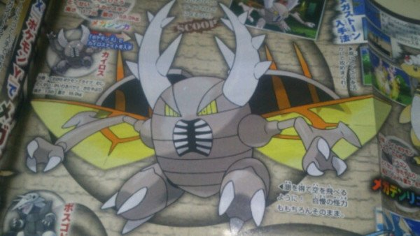 Artwork Mega Pinsir