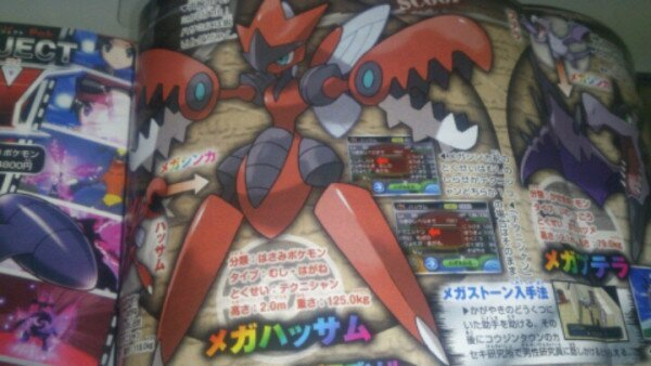 Artwork Mega Scizor