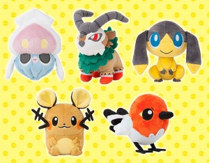 Cinco peluches Pokemon