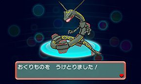 evento-rayquaza-shiny