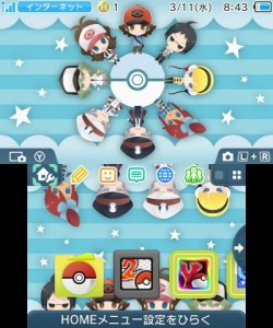 tema-personajes-bw-3ds