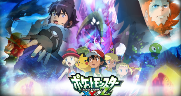 Pokemon_XYZ